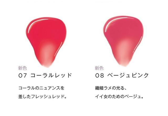 画像11: 【オペラ】カラーラインナップ全色が新ブランドサイトで紹介中!