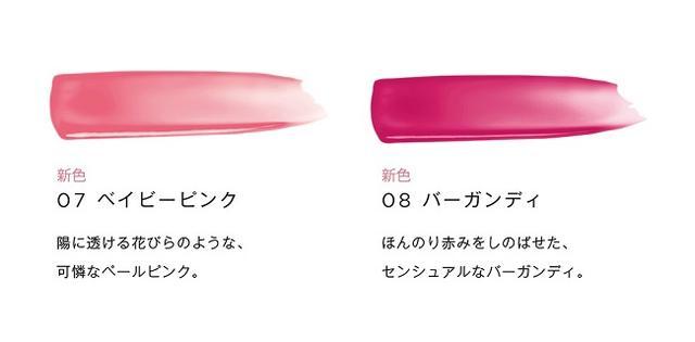 画像6: 【オペラ】カラーラインナップ全色が新ブランドサイトで紹介中!