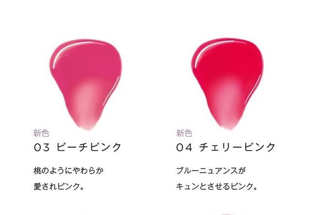 画像9: 【オペラ】カラーラインナップ全色が新ブランドサイトで紹介中!