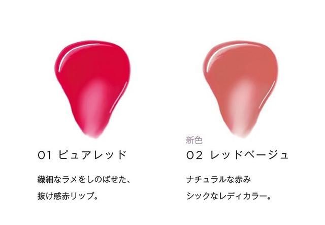 画像8: 【オペラ】カラーラインナップ全色が新ブランドサイトで紹介中!