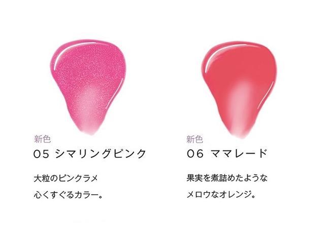画像10: 【オペラ】カラーラインナップ全色が新ブランドサイトで紹介中!