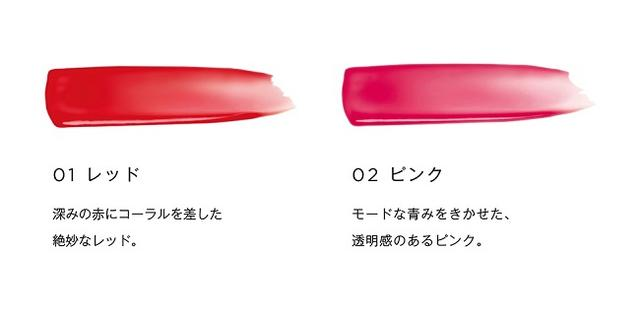 画像3: 【オペラ】カラーラインナップ全色が新ブランドサイトで紹介中!