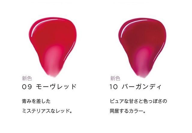 画像12: 【オペラ】カラーラインナップ全色が新ブランドサイトで紹介中!