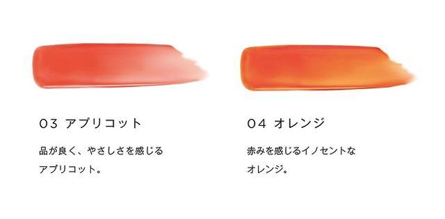 画像4: 【オペラ】カラーラインナップ全色が新ブランドサイトで紹介中!
