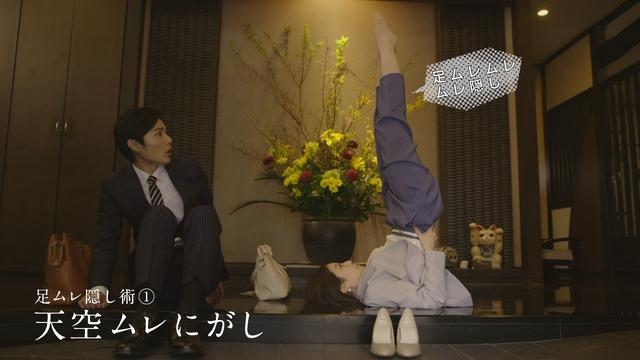 画像: 天高く足をのばすことで、ムレを逃す足ムレ隠し術。この姿にもはや拍手レベル・・