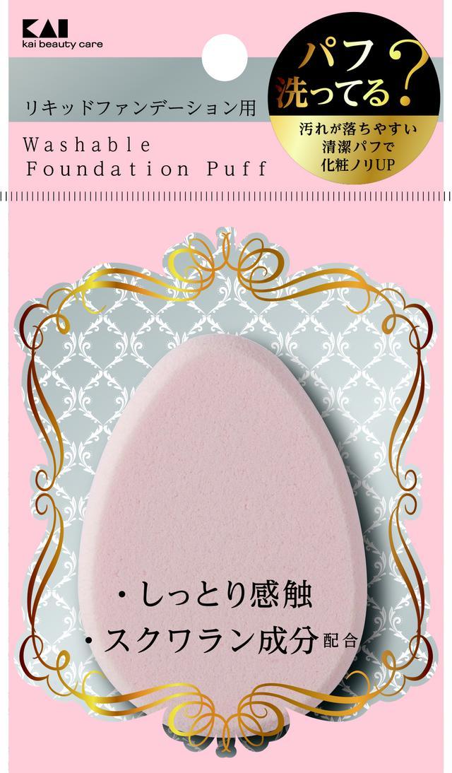 画像: 汚れが落ちやすいパフ (リキッド用)しずく形 価格:380円(税抜)