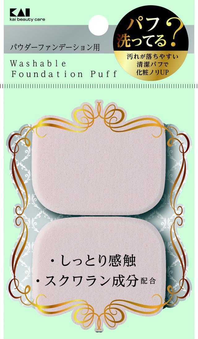 画像: 汚れが落ちやすいパフ (パウダー用)長方形 価格:380円(税抜)