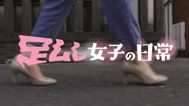 """画像: """"足ムレ女子""""に思わず共感!?"""