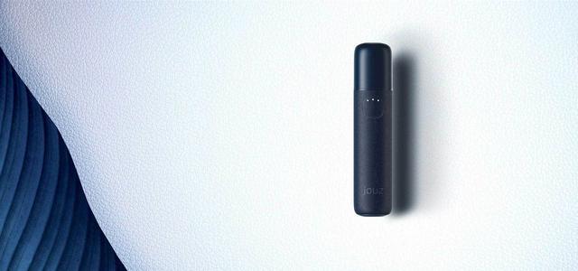 画像: 加熱式たばこの新ライフスタイルブランド