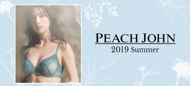 画像: ピーチ・ジョン公式通販サイト-ブラジャー・下着・ランジェリー・ファッション
