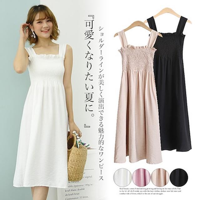 画像: [Qoo10] 可愛くなりたい夏に。無地シリーズ ワンピ... : レディース服