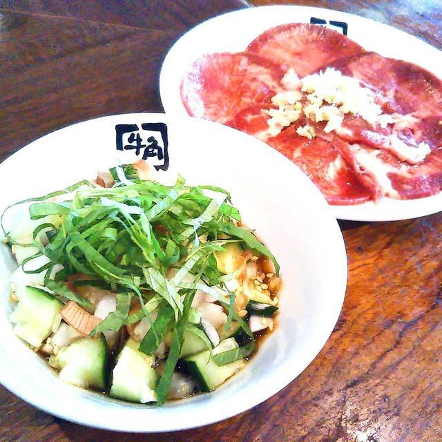 画像3: 【試食レポ】夏の牛角はアナタの五感を刺激する『美味しい・楽しい・ヘルシー』メニュー