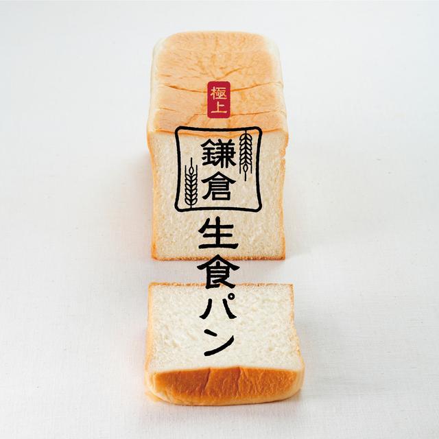 画像5: 連日行列「極上 鎌倉生食パン」と アフタヌーンティーセットが自慢のベーカリーカフェ&レストラン 『ディアブレッド鎌倉』グランドオープン