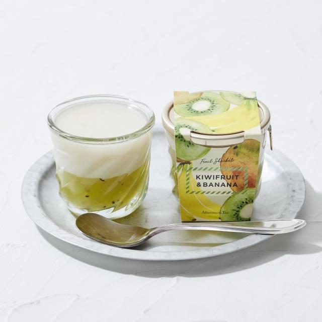 画像1: ひんやり凍らせておいしい! フルーツシャーベット、ティーシャーベット