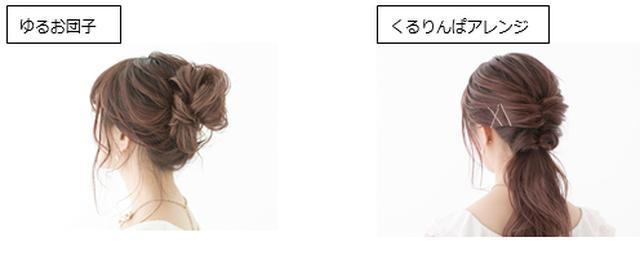 画像5: これ1本でトレンドの夏の濡れ髪スタイルが完成!