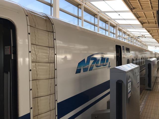 画像: 東京ー京都間は、東海道新幹線のぞみで約2時間20分。 そして京都市内のあらゆる交通機関が集約している京都駅にあっと言う間に到着。早速、バスに乗って最初の「涼」を体験へ…!