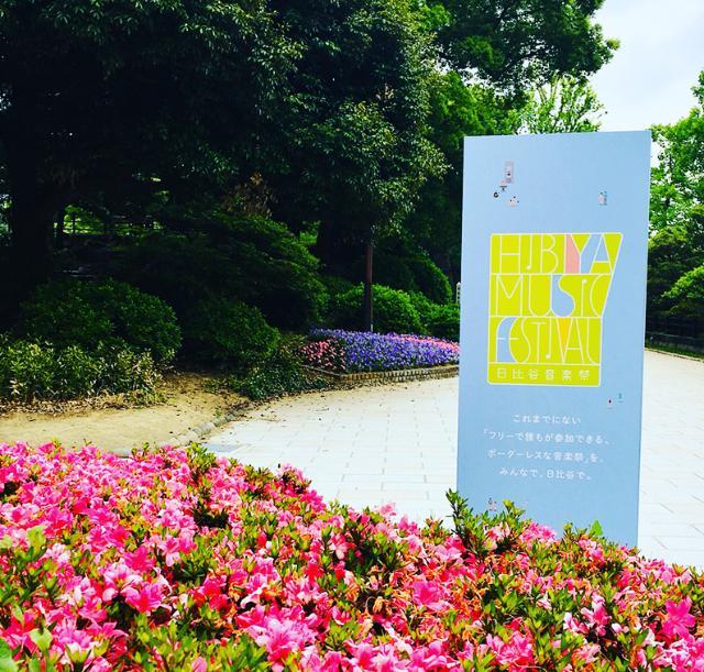 画像: 日比谷音楽祭でピクニック