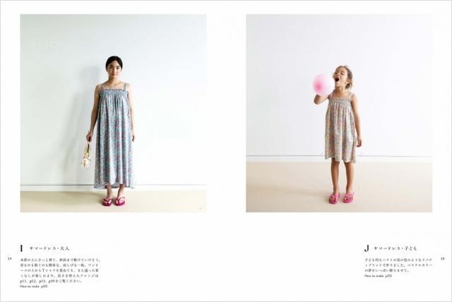 画像5: 大人気の布屋さん「CHECK&STRIPE」待望の最新刊が発売!