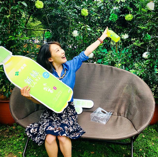 画像5: イベント特製グルメに、「お〜いお茶 新緑」をセットで