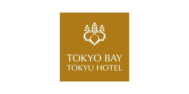 画像: バーベキュー&ビアガーデン   東京ベイ 東急ホテル