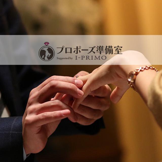 画像: プロポーズ意識調査 2019年度調査 | プロポーズ準備室 | 最高のプロポーズを知って相談できるサイト