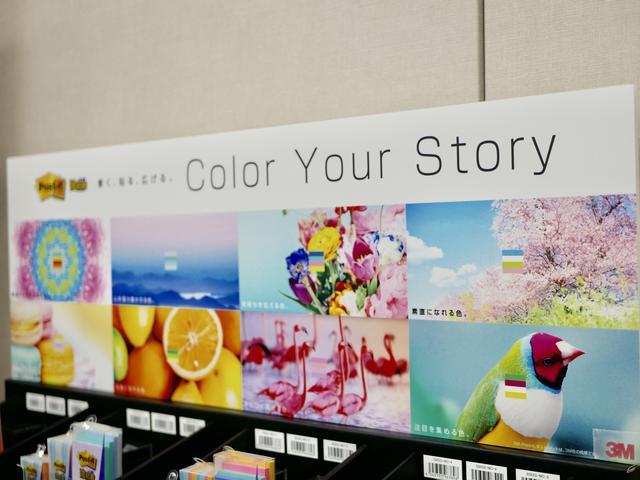 画像3: 【体験レポ】ポスト・イット®︎強粘着製品に、かわいい新色が仲間入り!