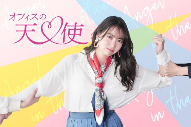 画像1: 元AKB永尾まりや主演!甘くてキュートな女性同士のラブストーリー