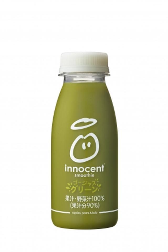 画像: ◆ゴージャスグリーン 235ml 45kcal/100ml当たり(推定値) しっかり野菜感、なのにスッキリ爽やか。贅沢素材のおいしいグリーンスムージー。