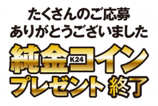 画像: 大麦若葉の青汁は【金の青汁】がおすすめ!純国産原料で作った日本薬健の青汁(効果)紹介サイト