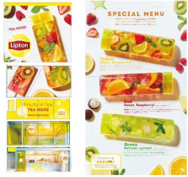 画像2: 「Fruits in Tea TEA MORE OMOTESANDO」が表参道にて期間限定オープン!