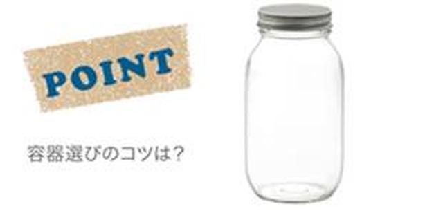 画像2: 夏にピッタリの炭酸水の楽しみ方をご紹介!