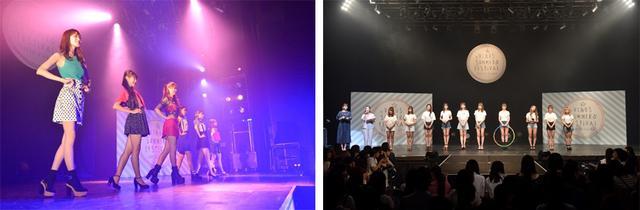 画像2: 渋谷でモデルデビューを飾るシンデレラになるのは誰?