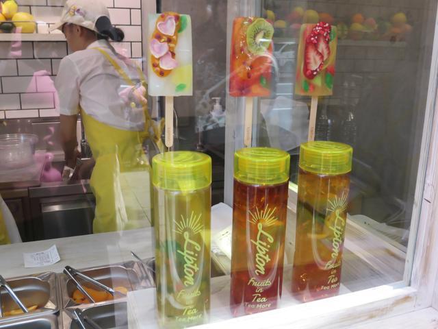 画像1: 約60,000通り!CUSTOM MENU(Fruits in Tea)