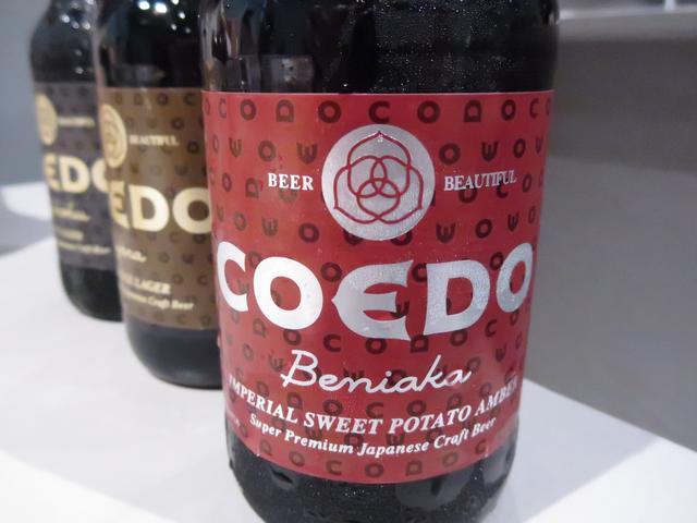画像1: COEDO BEERとペアリング