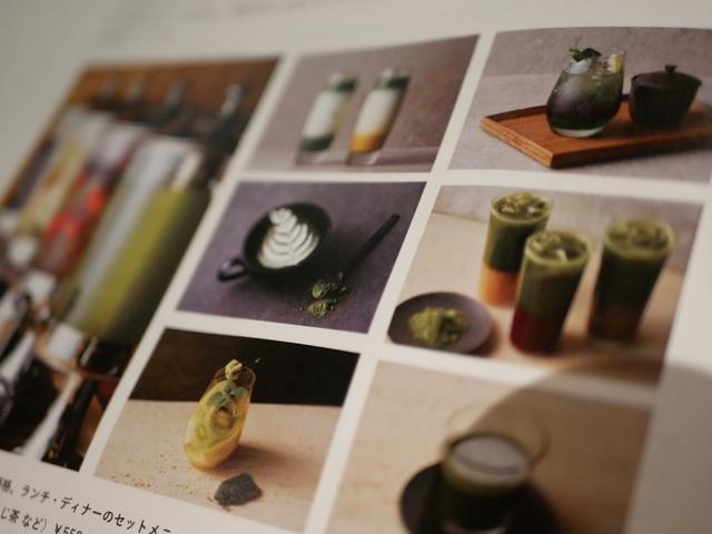 画像1: 【試食レポ】食・心・身体のバランスをお茶を通じてプロデュースするカフェ「伊右衛門サロン」へ!