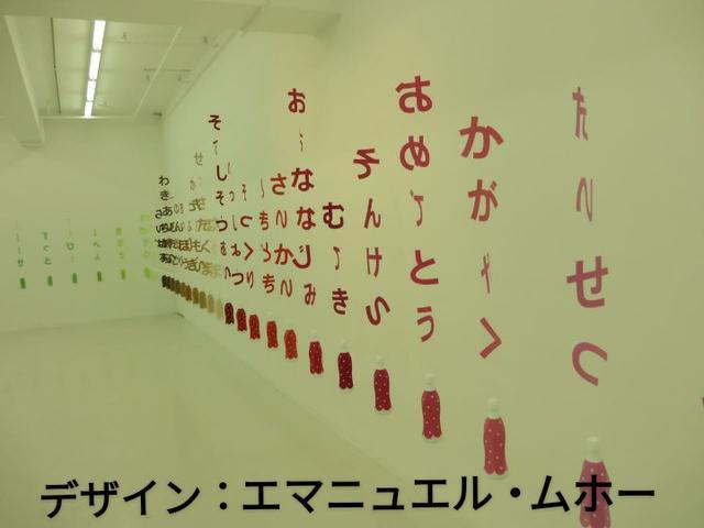 画像: 100 message bottles (100 メッセージボトルズ)