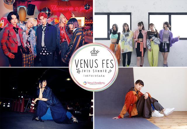 画像: 新世代のアーティストたちが渋谷で無料ライブ開催