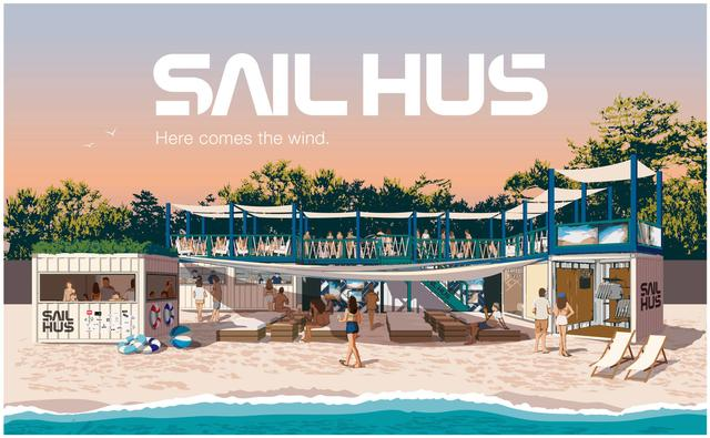 画像: SAIL HUS(セイルハウス)|一色海岸の海の家