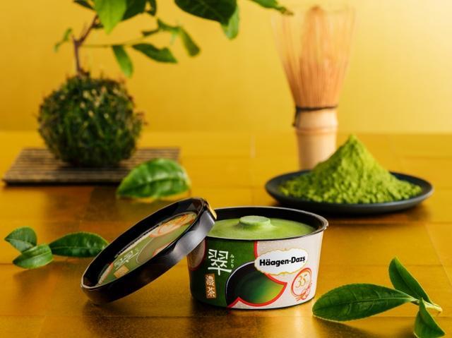 画像: 初摘み茶葉のみを使用した濃茶の特別な味わい 35周年記念商品『翠~濃茶~(みどり~こいちゃ~)