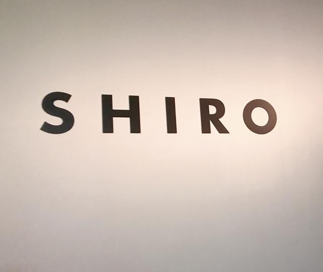 画像: 7月1日から会社名を大文字のSHIROに