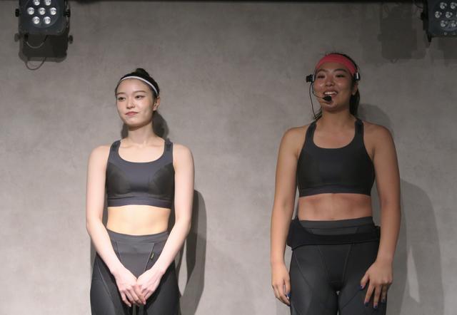 画像3: 【体験会レポート】スポーツインナーMARUKO『m-fit sports active』×RIZAPプロデュース 暗闇フィットネス『EXPA』体験会