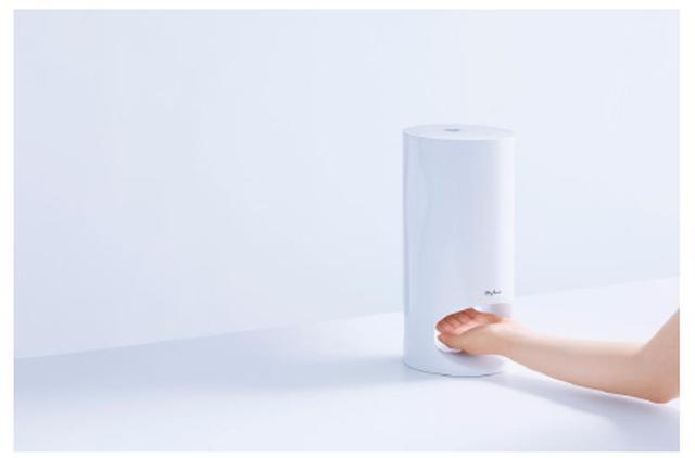 """画像6: 【体験レポ】スマホ片手に、""""肌と同期する""""新しいスキンケアの世界を体験してみよう!資生堂が開発したIoTパーソナライズスキンケア「Optune(オプチューン)」"""