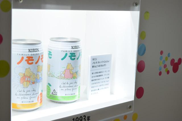 """画像5: 【体験レポ】横浜にハッピー""""カンパイ""""スポットが登場!"""