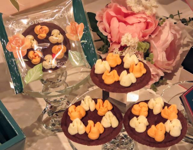 画像: ショコラの花園『ショコラロージー』