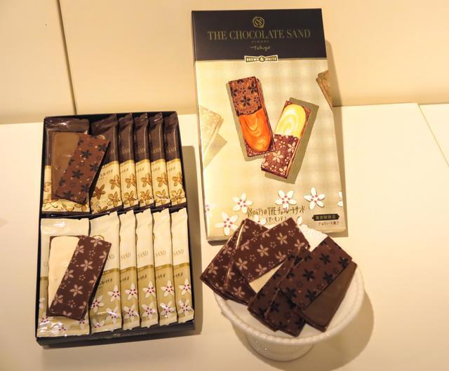 画像1: 東京駅限定ショップ『THEチョコレートサンドTOKYO』