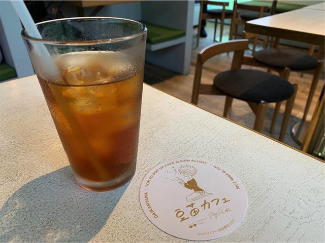 画像2: ゴンさん特製ドリンクの変わり種ハイボールと豆苗カフェでしか飲めない豆苗茶