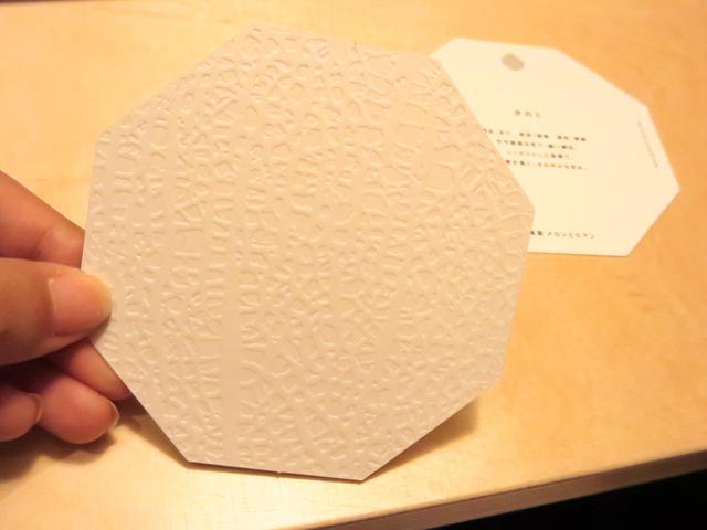 画像: メロンの網目の凸凹がコースターに表現されています。品種によって模様が異なります。