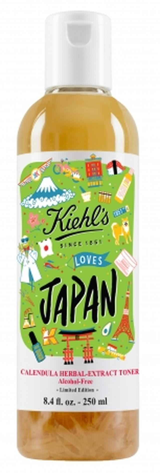 画像2: キールズより日本のお客様へ感謝を込めて!Kiehl's loves JAPAN 限定エディション今年も登場!