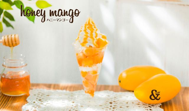 画像2: ベビーカステラ専門店アンドオールから 夏にピッタリの新商品パフェタイプの「ハニーマンゴー」登場!