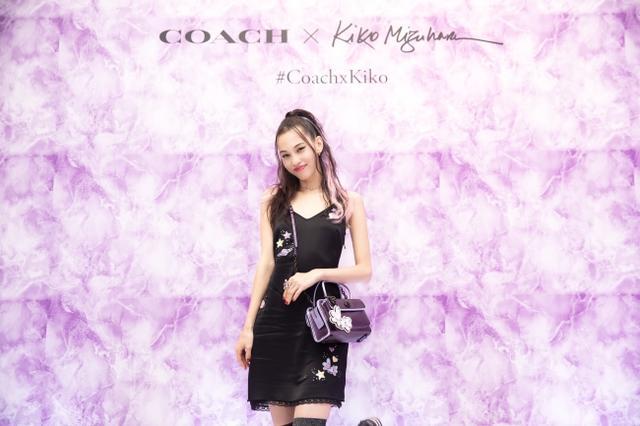 画像1: 「COACH x KIKO MIZUHARA カプセルコレクション」ローンチイベント開催